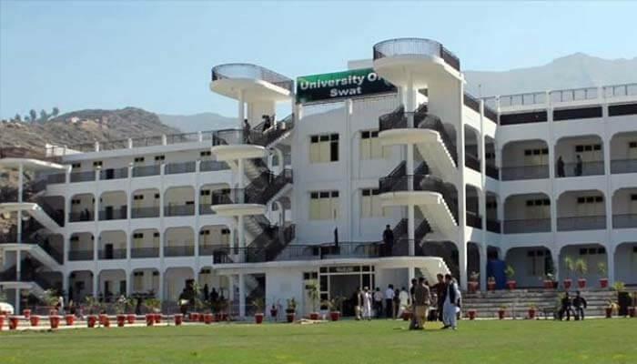 یونیورسٹی آف سوات کے وائس چانسلر کو عہدے فارغ کردیا گیا