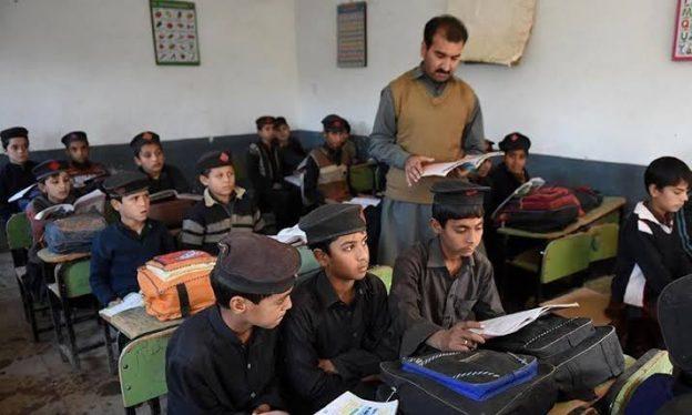 حکومت کا تمام نجی و سرکاری تعلیمی ادارے بند کرنے کا حکم