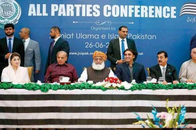 اگر پاکستان نے افغانستان کے خلاف امریکا کو اڈے فراہم کیے تو افغانستان سمیت ایران اور چین کا اعتماد کھو بیٹھیں گے ، مولانا فضل الرحمان